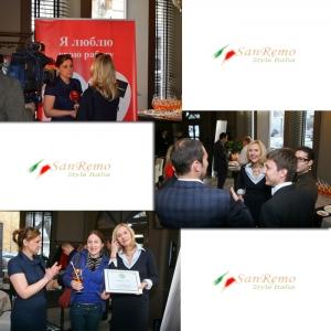 Презентация в честь 20-летия фирмы SANREMO